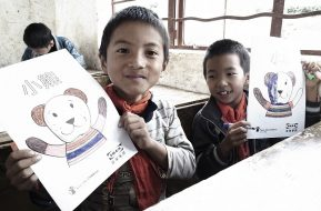 Children with their IKEA bear drawings