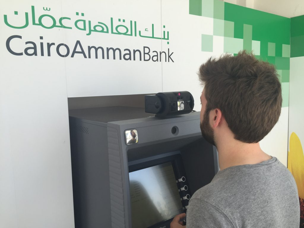One of the withdrawal machines with the Iris technology